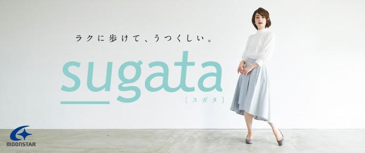 sugata