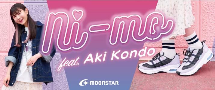 ムーンスター ni-mo ニーモ
