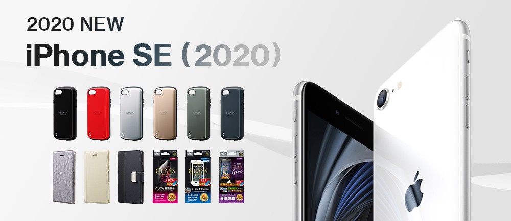 2020 iPhoneSE products