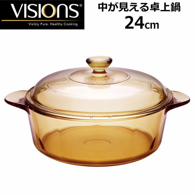 超耐熱ガラスで直火、オーブン、レンジ対応でマルチに使える卓上鍋。