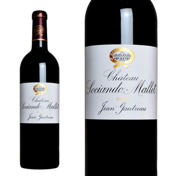 シャトー・ソシアンド・マレ 2014年 750ml (フランス ボルドー オー・メドック 赤ワイン)