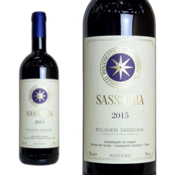 サッシカイア 2015年 テヌータ・サン・グイド 750ml (イタリア トスカーナ 赤ワイン)