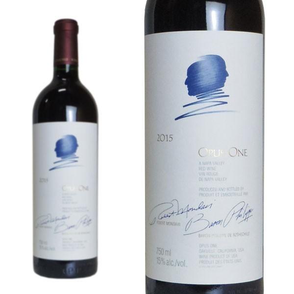 オーパスワン 2015年 750ml (アメリカ カリフォルニア 赤ワイン)