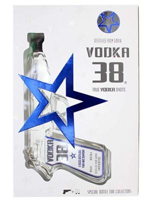 ウォッカ38 ピストルボトル