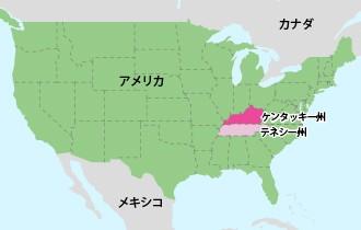 バーボン地図