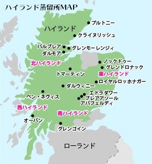 ハイランド蒸留所マップ