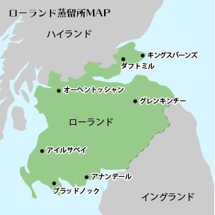 ローランド蒸留所マップ