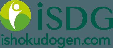 サプリメントだから実現できる『真の美しさと健康』を追求し続ける、ISDG 医食同源ドットコムのメーカー公式ショップです。