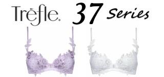 トレフル37シリーズ