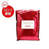 hanahennaナチュラルNA(オレンジ)100g