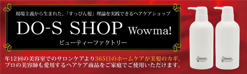 DO-S SHOP Wowma!