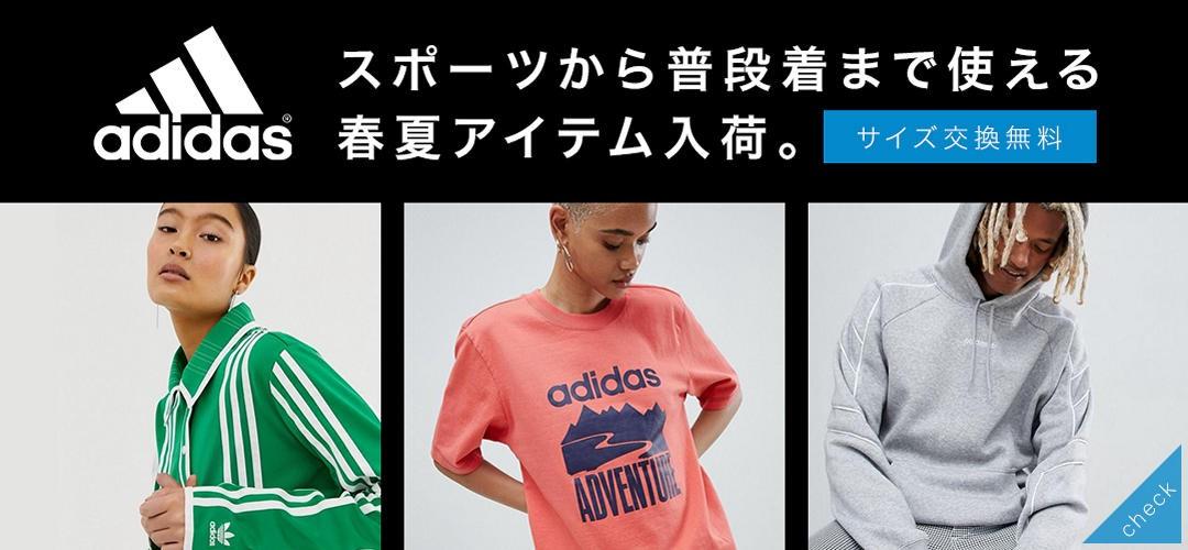 Adidasバナー画像