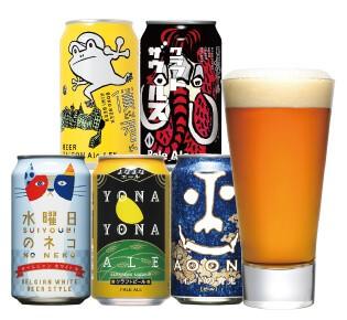 クラフトビールはじめてセット