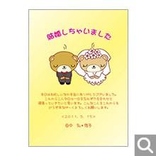 結婚内祝・引出物用オリジナル化粧箱【C-MDO】