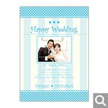 結婚内祝・引出物用オリジナル化粧箱【C-3-SDO】