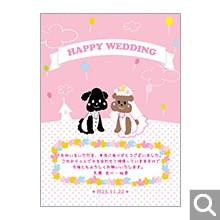 結婚内祝・引出物用オリジナル化粧箱【D-MDO】