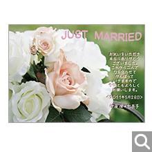結婚内祝・引出物用オリジナル化粧箱【E-MDO】