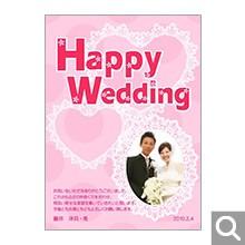結婚内祝・引出物用オリジナル化粧箱【E-3-SDO】