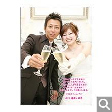 結婚内祝・引出物用オリジナル化粧箱【F-SDO】