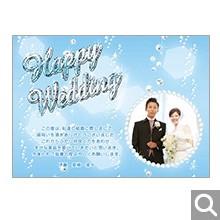 結婚内祝・引出物用オリジナル化粧箱【H-3-SOO】