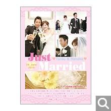結婚内祝・引出物用オリジナル化粧箱【I-3-SDO】