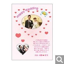 結婚内祝・引出物用オリジナル化粧箱【J-2-SOO】