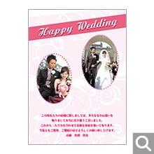 結婚内祝・引出物用オリジナル化粧箱【J-3-SOO】