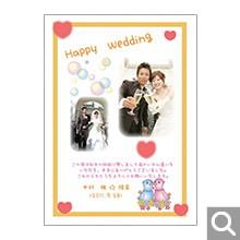 結婚内祝・引出物用オリジナル化粧箱【K-SDO】