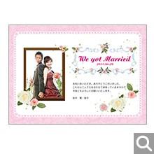 結婚内祝・引出物用オリジナル化粧箱【K-3-SDO】