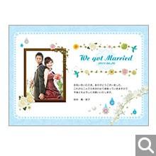 結婚内祝・引出物用オリジナル化粧箱【L-3-SDO】