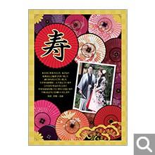 結婚内祝・引出物用オリジナル化粧箱【M-3-SDO】