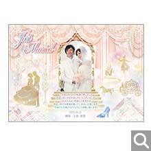 結婚内祝・引出物用オリジナル化粧箱【N-3-SDO】