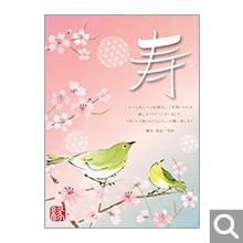 結婚内祝・引出物用オリジナル化粧箱【R-3-MOO】