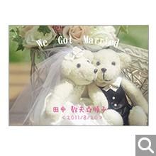 結婚内祝・引出物用オリジナル化粧箱【S-MDO】