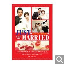 結婚内祝・引出物用オリジナル化粧箱【S-2-SDO】