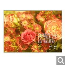 結婚内祝・引出物用オリジナル化粧箱【W-MOO】