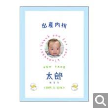 出産・各種内祝用オリジナル化粧箱【A-SBO】