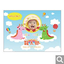 出産内祝用オリジナル化粧箱【D-7-SBO】