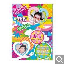 出産内祝用オリジナル化粧箱【E-7-SBR ※男の子デザインあり】