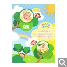 出産内祝用オリジナル化粧箱【K-7-SBR】