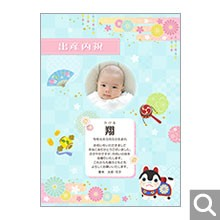 出産内祝用オリジナル化粧箱【L-7-SBR】