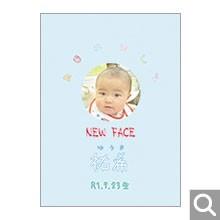 出産内祝用オリジナル化粧箱【M-SBO】