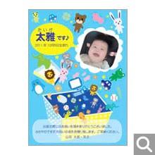 出産内祝用オリジナル化粧箱【N-1-SBR】