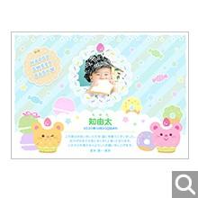 出産内祝用オリジナル化粧箱【O-7-SBR】