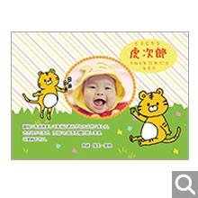 出産内祝用オリジナル化粧箱【Q-1-SBR】