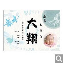 出産内祝用オリジナル化粧箱【X-1-SBR】