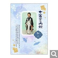 その他・各種内祝い用オリジナル化粧箱【EV-01-SMK】
