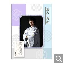 その他・各種内祝い用オリジナル化粧箱【EV-12-SMK】