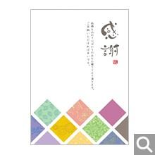 その他・各種内祝い用オリジナル化粧箱【EV-18-MMO】