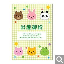 その他・各種内祝い用オリジナル化粧箱【FR-09-MMO】